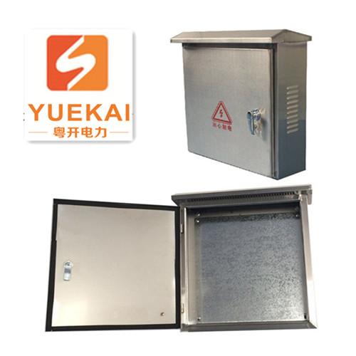不锈钢户外防雨箱