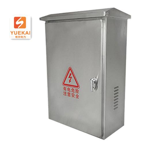 不锈钢户外配电柜