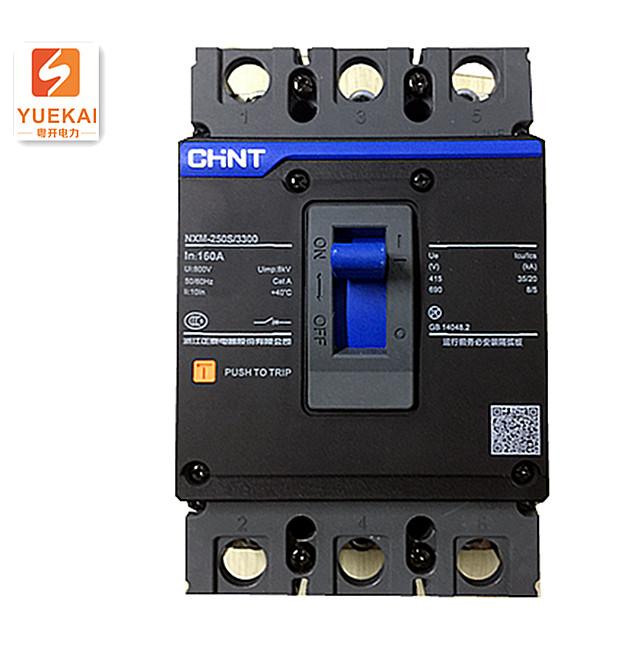 正泰塑壳断路器 NXM-250S 3300 正面