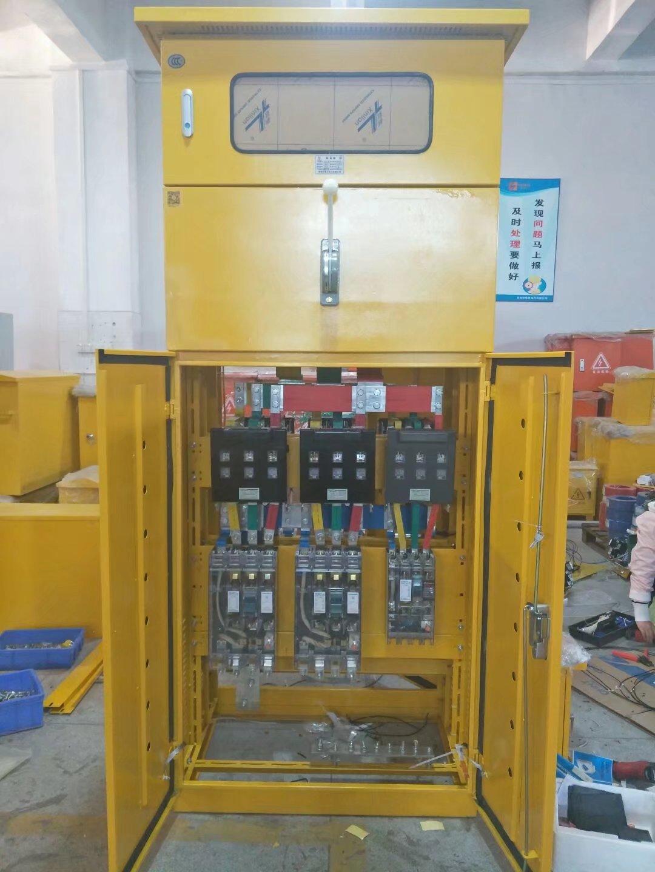 一级临时配电柜