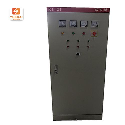 XL-21动力柜