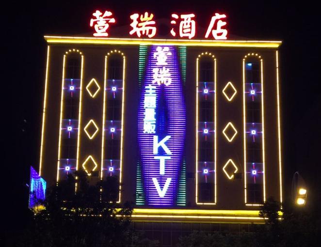 保山云南LED显示屏