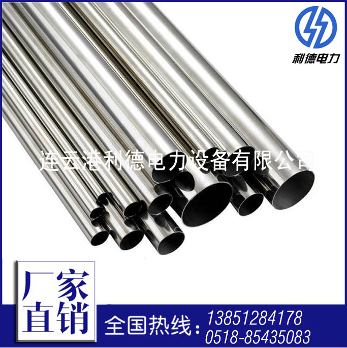 304不锈钢焊管