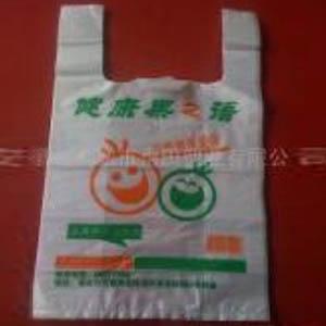 超市购物袋批发