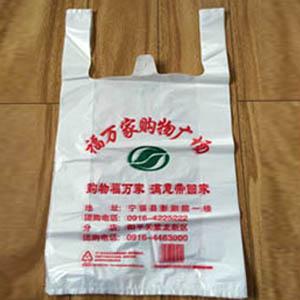 超市购物袋价格