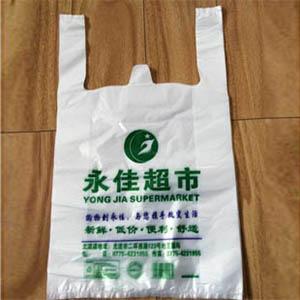 超市购物袋销售