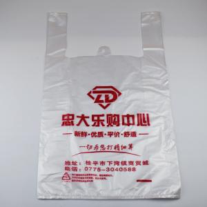 超市�物袋