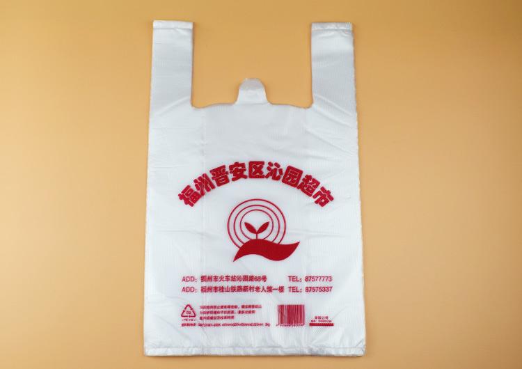 优质超市购物袋