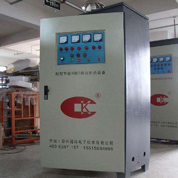 中频淬火设备新出厂价格 超科电子 中频加热设备厂家