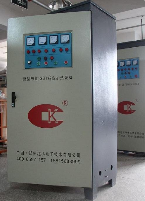 郑州中频透热炉产品质量好不好|超科电子|郑州中频透热炉好在哪