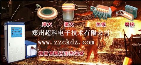 冷轧螺纹钢轧制超音频退火炉