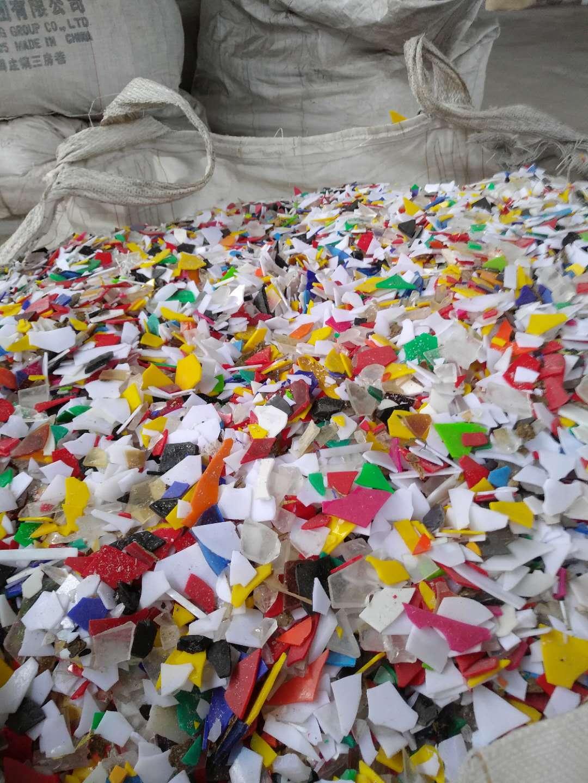 超科废塑料热解设备