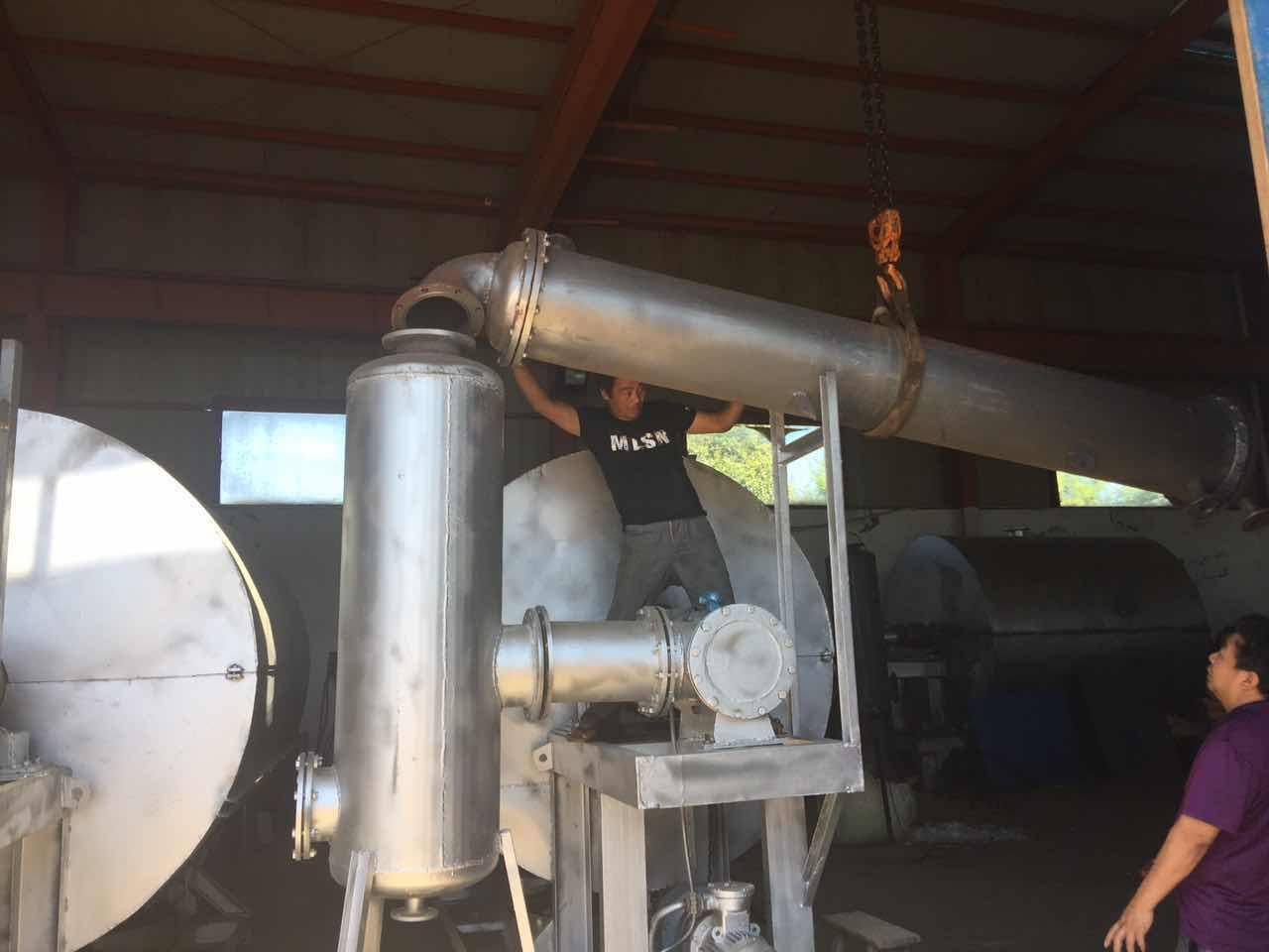 废塑料裂解油化成套生产装备
