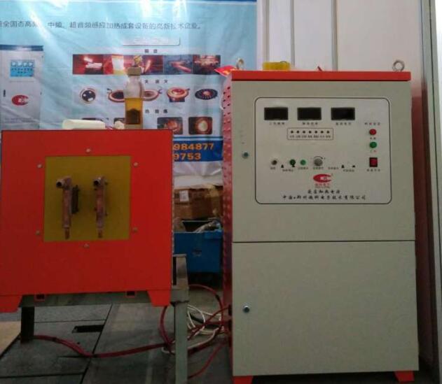 浙江超音频感应加热设备
