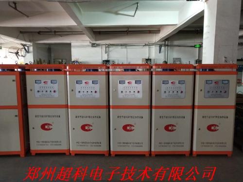 重庆超科中频电炉优势
