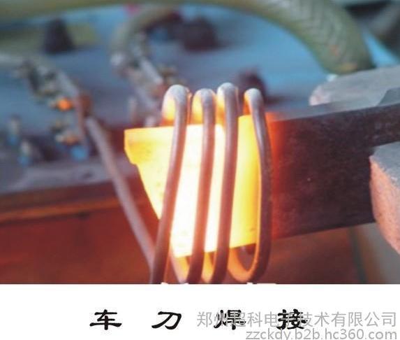 农机刀具中频淬火机 超音频感应淬火机