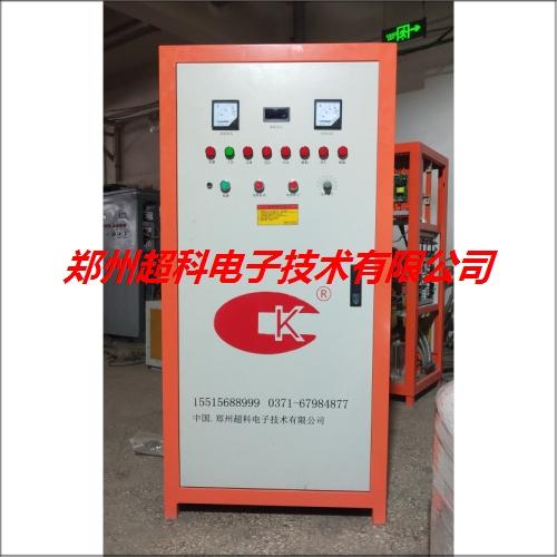 郑州雷竞技200KW超音频注册下载游戏在线苹果