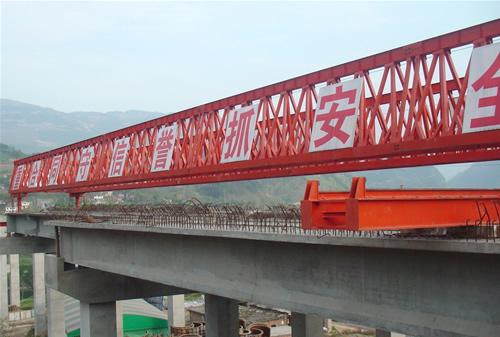高速公路架桥机之重庆武隆架桥机