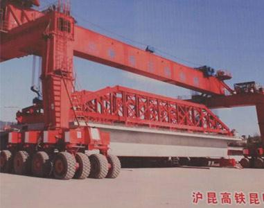 铁路架桥机之沪昆高铁1200T实验架