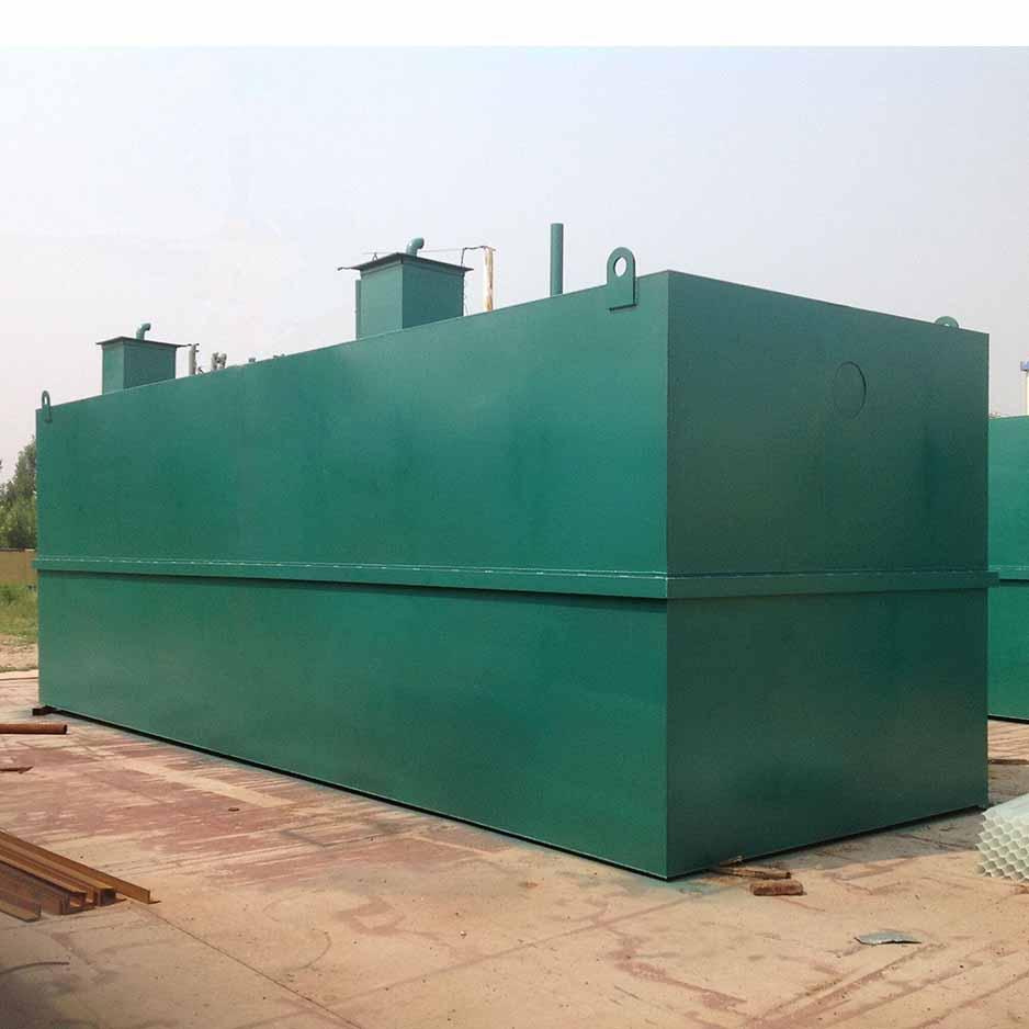 贵阳污水处理一体化设备