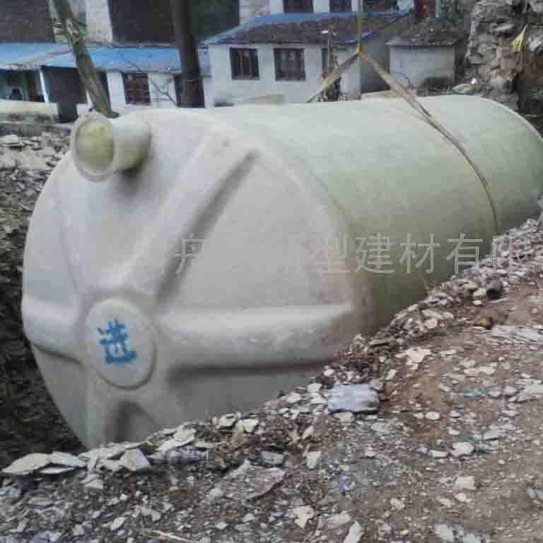 都匀贵州玻璃钢化粪池检测