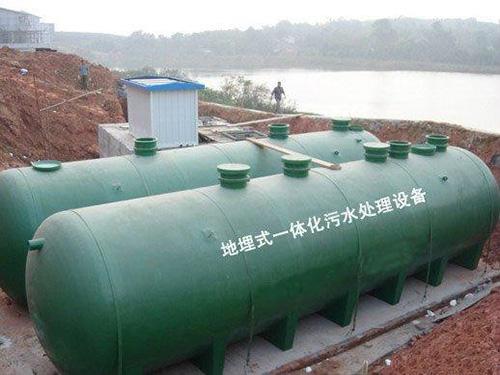 贵州专业污水处理
