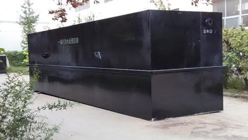 洗车场污水处理设备