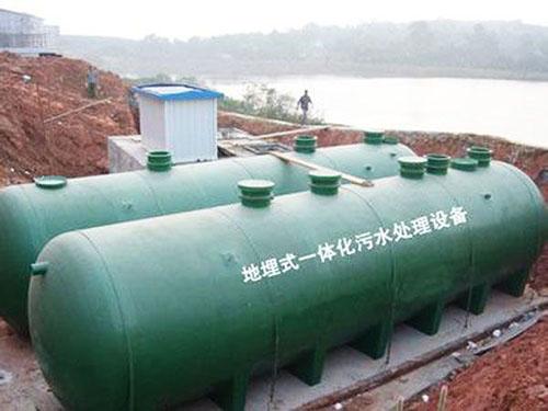 贵阳洗车场污水处理设备