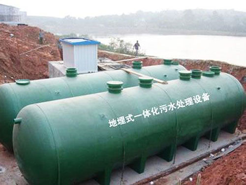 遵义一体式污水处理