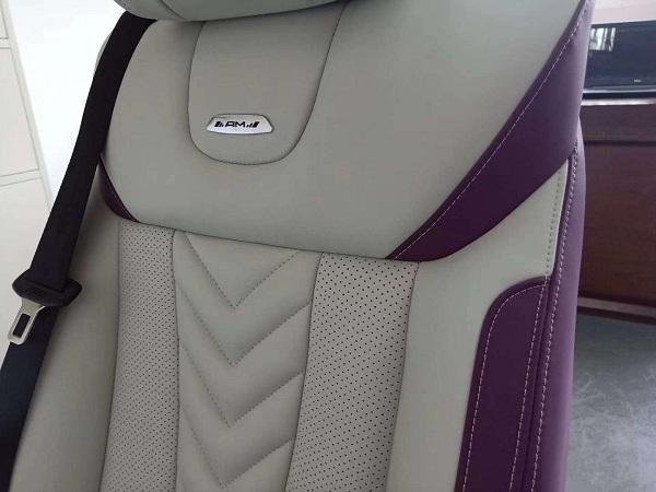 汽车座椅个性化定制