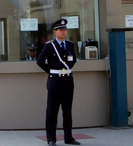 重庆别墅保安公司