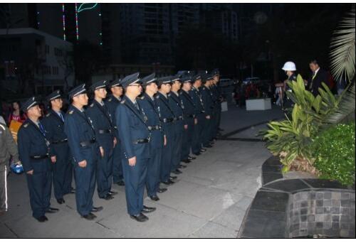 重庆渝中保安公司