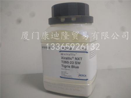 100固含无溶剂固体胶水康迪隆PVC革高光高丰满度树脂