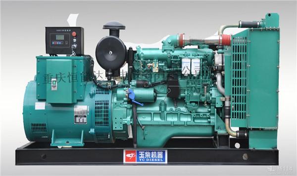 重庆玉柴发电机
