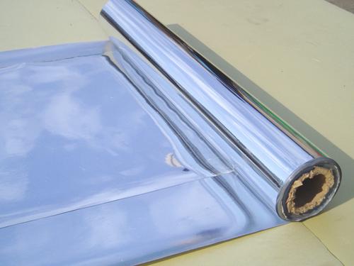PAP铝塑片生产厂家