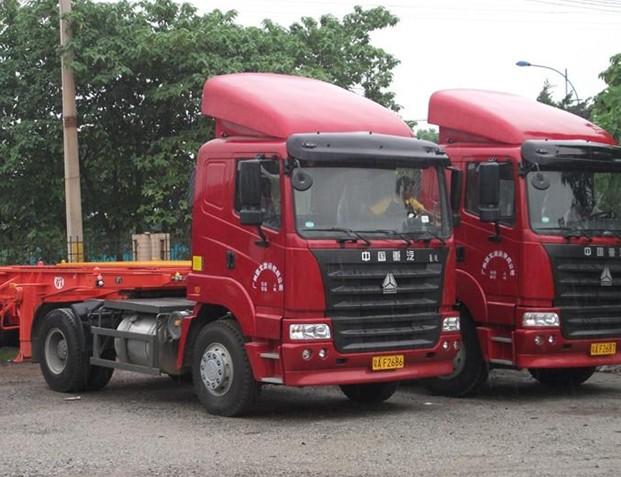 六盘水专业运输公司