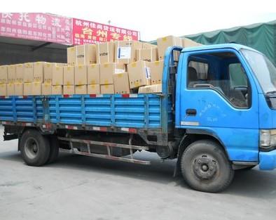 贵州特种运输公司