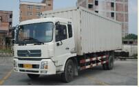 贵州省大件货运公司