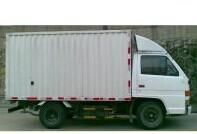 安顺贵州至天津的物流公司
