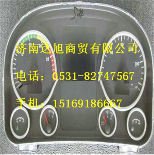 济南C7H组合仪表