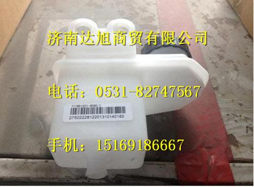 重汽豪沃T5G储油罐