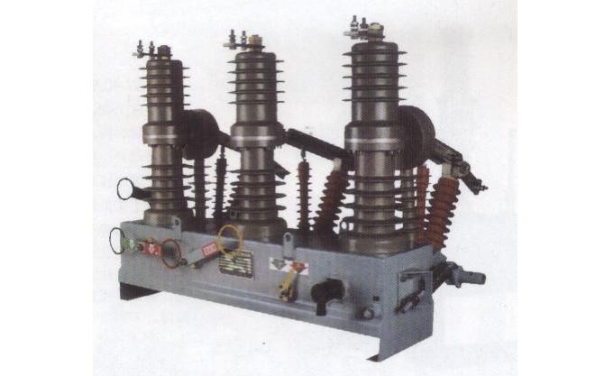 高壓真空斷路器