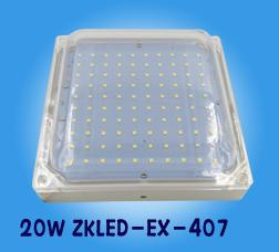 20w冷库专用灯