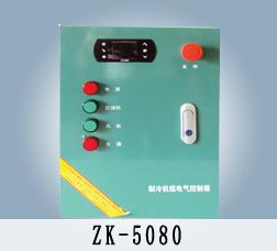 电控箱生产
