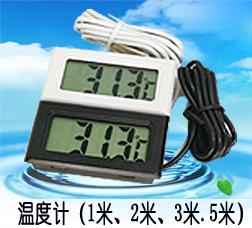 TPM-10有限温度计