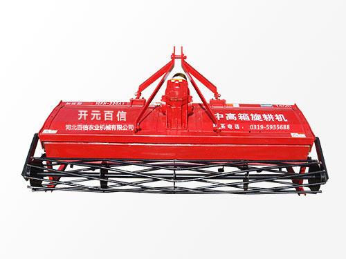 220中高箱旋耕机