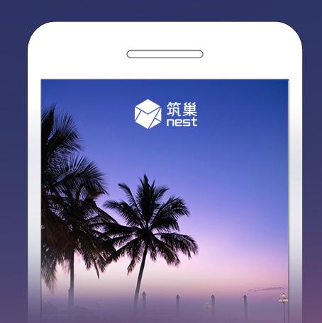 【新闻】唐山微信开发运营 唐山网络公司――佐途科技
