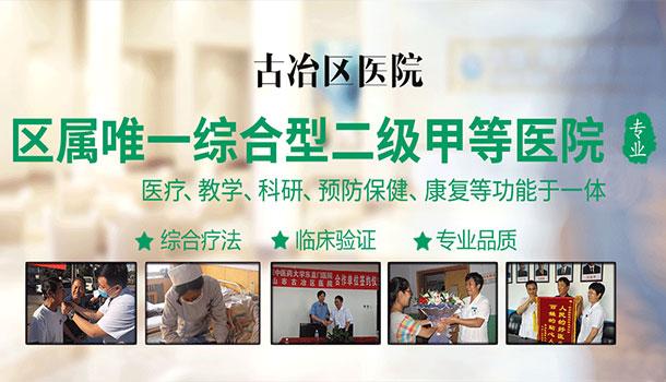 唐山网站推广案例
