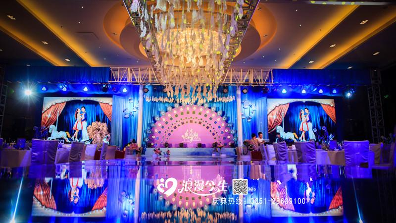 贵州酒店婚礼设计