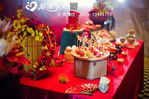 遵义中式婚礼公司